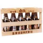 厳選ミニボトル【よいしょ白波】木箱入り100ml×10本セット