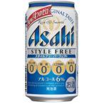 アサヒ スタイルフリーパーフェクト 350ml×24缶(1ケース)