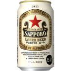 ◇11月22日(発売日)より順次発送◇【限定】サッポロ ラガービール 350ml×24缶(1ケース)
