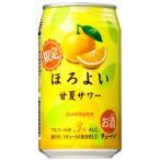 【限定】サントリーチューハイ ほろよい 甘夏サワー 350ml×24缶(1ケース)