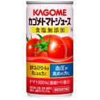 ショッピングトマトジュース KAGOME カゴメトマトジュース 食塩無添加 [濃縮トマト還元] 190g×30本(1ケース) [機能性表示食品]
