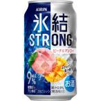 キリン 氷結ストロング ピーチ&マンゴー 350ml×24缶(1ケース) ・・・糖類ゼロ プリン体ゼロ