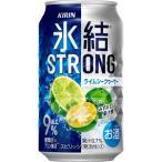キリン 氷結ストロング ライムシークヮーサー 350ml×24缶(1ケース) ・・・糖類ゼロ プリン体ゼロ