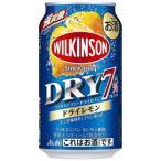 アサヒ ウィルキンソン ドライセブン ドライレモン 350ml×24本(1ケース)