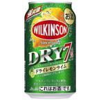 アサヒ ウィルキンソン ドライセブン ドライレモンライム 350ml×24本(1ケース)