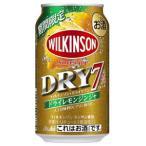 【限定】アサヒ ウィルキンソン ドライセブン ドライレモンジンジャ 350ml×24本(1ケース)