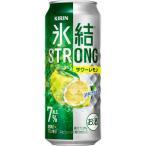 キリン 氷結ストロング サワーレモン 500ml×24缶(1ケース) ・・・糖類ゼロ プリン体ゼロ