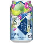 【限定】アサヒ 果実の瞬間 茨木産アンデスメロン 350ml×24本(1ケース)