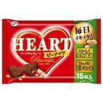 ★アウトレット品★【賞味期限:2020年6月】不二家 ハートチョコレート(ピーナッツ) 15枚入り