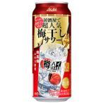 【限定】アサヒ 樽ハイ倶楽部 梅干しサワー 500ml×24本(1ケース)