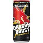 リアルゴールド ドラゴンブースト 250ml×30本 缶