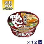 〔食品〕送料無料※ マルちゃん おそば屋さんの鴨だしそば 98g 1ケース12個入り(即席カップ麺 熱湯3分)東洋水産株式会社