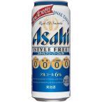 【発泡酒】2ケースまで同梱可★アサヒ スタイルフリー パーフェクト 500ml(500缶)1ケース24本入