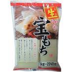 【食品】20袋まで同梱可 生切り餅 宝もち 1袋1kg(20切詰)大新食品株式会社
