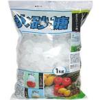 [氷砂糖]20袋まで同梱可★氷砂糖ブランド 馬印! 1kg 〜ホワイトリカーと合わせて梅酒作り...