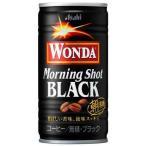 [飲料]どこよりも安く★3ケースまで同梱可☆ 1本あたり53円☆WONDA(ワンダ) NEWゴールドブラック-金の無糖- 185缶 1ケース30本入り