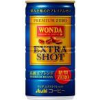 [飲料]3ケースまで同梱可★アサヒWONDAワンダ ◆エクストラショット◆ 185缶・185ml・185g(190缶)1ケース30本入り缶コーヒー
