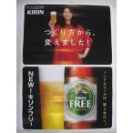 キリンビール FREE 【小泉今日子ポスター】