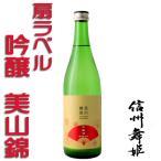 女性の日本酒をコンセプトにした飲みやすく綺麗なお酒