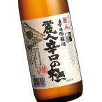麗人 辛口吟醸酒 辛口の極 1800ml 麗人酒造 長野県 地酒 日本酒