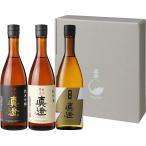 真澄 日本酒セット 720ml×3本 飲み比べ 日本酒ギフトセット 宮坂醸造 長野県 地酒