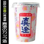 真澄 日本酒 カップ酒 銀撰 パールライトカップ 180ml 宮坂醸造 長野県 地酒