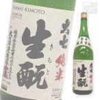 大七 生もと 純米酒 15度 1800ml 上等酒 日本酒