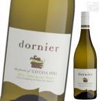 ドルニエ ココアヒル ソーヴィニヨンブラン 750ml 白ワイン 南アフリカ