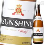 サンシャイン ウイスキー 37度 720ml 若鶴酒造 サンシャインウヰスキー ジャパニーズブレンデッドウイスキー