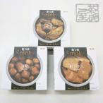 K&K 缶つま スモーク 3種セット 貝柱・かき・鮭
