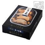 K&K 缶つま 極 三重県産鮑(あわび)水煮
