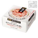 缶つま 兵庫県香住産 紅ズワイガニ ほぐし肉酒蒸し 75g かに