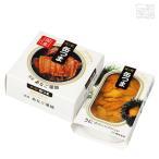 缶つま うにのコンソメジュレ 北海道産 子持ちししゃも 2種セット 食べ比べ  缶詰 おつまみ