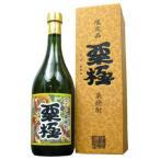 栗極(くりきわみ)  くり焼酎 すき酒造 宮崎県 720ml 25度