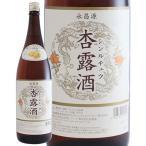 永昌源 杏露酒 1.8L(1800ml)