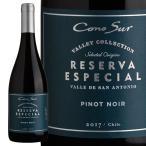 コノスル レゼルバ ピノノワール 750ml 赤ワイン チリ