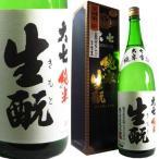 大七酒造 純米生もと(じゅんまいきもと)1.8L(1800ml) 清酒福島県