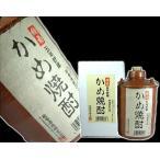 綾菊酒造 かめ焼酎 5年貯蔵 720ml 香川県