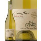 コノスル オーガニック ソーヴィニヨン ブラン 750ml 白ワイン チリ