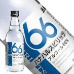 花春 スピリッツ アルコール66%  360ml 国内製造 高濃度アルコール 花春酒造 福島 地酒