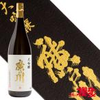 ショッピング大 廣戸川 大吟醸(金賞受賞酒) 1800ml 日本酒/松崎酒造店/福島/地酒