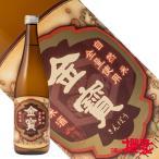 金宝 純米酒 720ml 日本酒/仁井田本家/福島/地酒