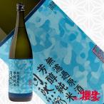 自然郷 芳醇純米 夏酒 1.8L