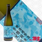 自然郷 芳醇純米 無濾過原酒 720ml 日本酒 大木代吉本店 福島 地酒