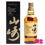 山崎12年 43°700ml国産正規品(化粧箱付)/サントリー/ウイスキー
