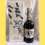 【限定販売・化粧箱付】 流鶯(るおう)黒麹 720