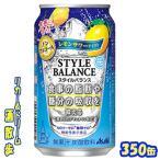 アサヒ スタイルバランス レモンサワーテイスト 350ml缶×24本 アサヒビール【届出番号:A23】