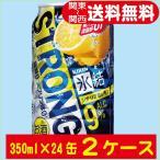 送料無料 缶チューハイ キリン 氷結 ストロング シチリア産レモン 350ml×24缶入 2ケース(48本)