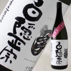 白隠正宗 誉富士純米酒 1800ml (日本酒 / 高嶋酒造 / はくいんまさむね)