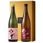 紀土セット (日本酒/平和酒造/ギフト/純米吟醸/純米大吟醸)